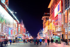 Wangfujing commercial street at night Royalty Free Stock Image