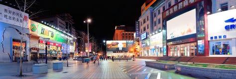 Wangfujing commercial street at night Stock Photos