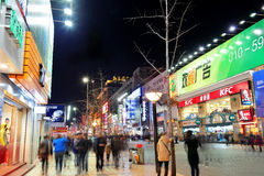 Wangfujing commercial street at night Stock Photography