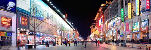 Wangfujing commercial street at night Royalty Free Stock Images