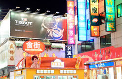 Wangfujing commercial street at night Royalty Free Stock Photo