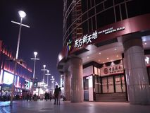 Wangfujing commercial street at night stock video
