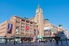 Wangfujing department store Royalty Free Stock Photography