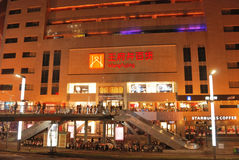 Wangfujing department store Royalty Free Stock Images