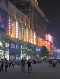 Wangfujing gata i Peking Arkivfoto