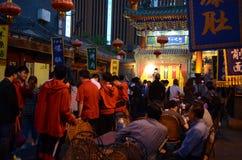 Wangfujing night snack street Stock Photo