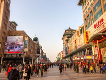 Wangfujing, the shopping street of Beijing Stock Photo