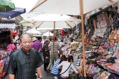 The Wangfujing Shopping Street,Beijing,China Stock Photos