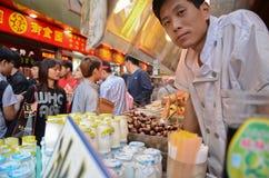Wangfujing Snack Street Royalty Free Stock Image