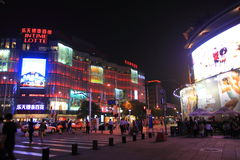 Shopping night Beijing Royalty Free Stock Photography