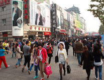 Wangfujing Street in Beijing, China Stock Image