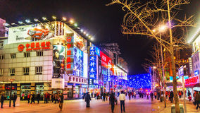 Wangfujing Street in China Stock Photos