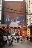 Wangfujing Street fastfood street in Beijing Stock Photos