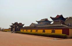 Wanghai Templeï ¼ ˆHuludao Cityï ¼ ‰ fotografia royalty free