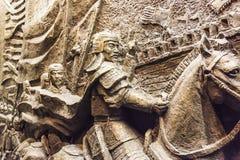 Wangjian relief stock photos