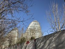 Wangjing Soho. Early spring afternoon view of famous Wangjing Soho in Beijing Royalty Free Stock Photos