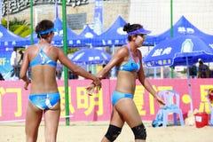 Wangjingzhe and wangjingwen celebrates scoring Royalty Free Stock Images