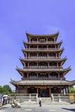 Wangyue Tower (Moon Tower) Stock Image