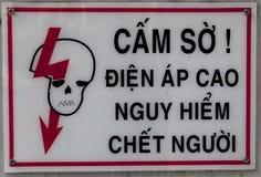 Waning подписывает внутри Вьетнам Стоковое фото RF