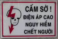 Warning sign in Vietnam Royalty Free Stock Photo
