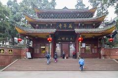 Wannian tempel i Mount Emei, porslin royaltyfri fotografi