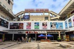 Wanning Hainan, China - 15 de febrero de 2017: Entrada a un supermercado grande del amd del centro comercial Imagen de archivo libre de regalías