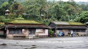 Wanrong dworzec w Tajwan zdjęcia royalty free