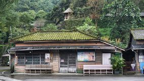 Wanrong Train Station in Taiwan stock images