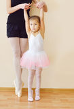 Want to be a ballerina Stock Photography