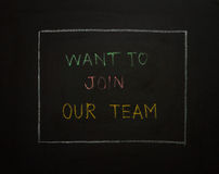 WANT TO JOIN OUR TEAM?  on black background. Royalty Free Stock Photo