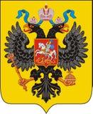 Wapenschild van het Russische Imperium vector illustratie
