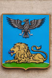 Wappen Belgorod-Stadt Lizenzfreies Stockbild