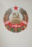 Wappen der sowjetischen moldauischrepublik in der UDSSR Stockbilder