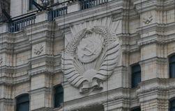 Wappen der UDSSR Stockbilder