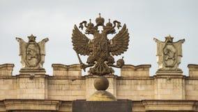 Wappen Russland Lizenzfreie Stockfotos