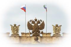 Wappen Russland Stockfoto