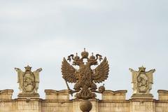 Wappen Russland Lizenzfreie Stockfotografie