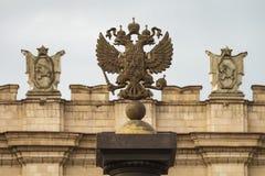Wappen Russland Lizenzfreie Stockbilder