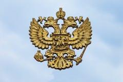 Wappen Russland Lizenzfreies Stockfoto
