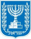 Wappen von Israel. Lizenzfreie Stockfotografie