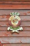 Wappen von sowjetischen Eisenbahnen Stockbild