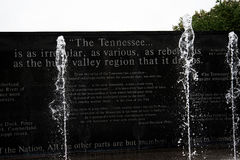 War and Conflict memorials in Nashville Tennessee USA. Tennessee memorial sculptures and fountain to those involved in worldwide conflicts in park in Nashville Royalty Free Stock Images