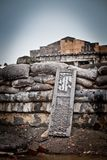 War devastation fear Russia, scenery, wet, dirty, home town Stock Photography