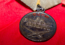 War medal military Royalty Free Stock Images