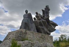 War Memorial in Grahovo Royalty Free Stock Images
