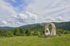 War Memorial in Jelovice Stock Photo