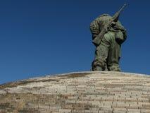 War Memorial of Korea in Seoul, South Korea Royalty Free Stock Photo