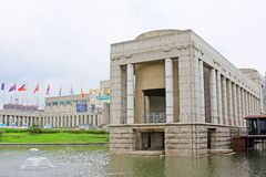 The War Memorial of Korea Stock Images