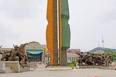 The War Memorial of Korea Royalty Free Stock Photography