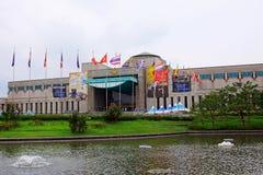 The War Memorial of Korea Stock Photos